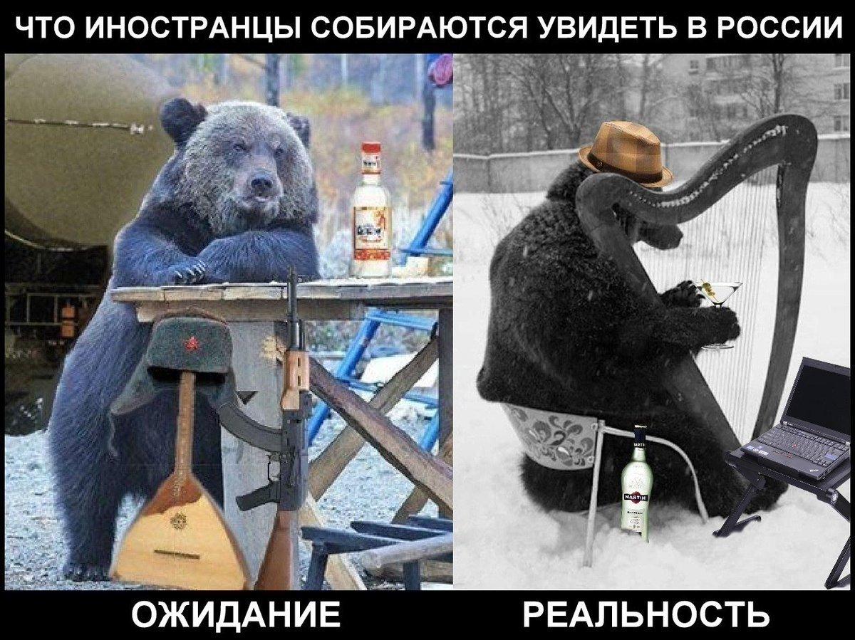 https://cs9.pikabu.ru/post_img/big/2018/02/03/11/1517682597146116917.jpg