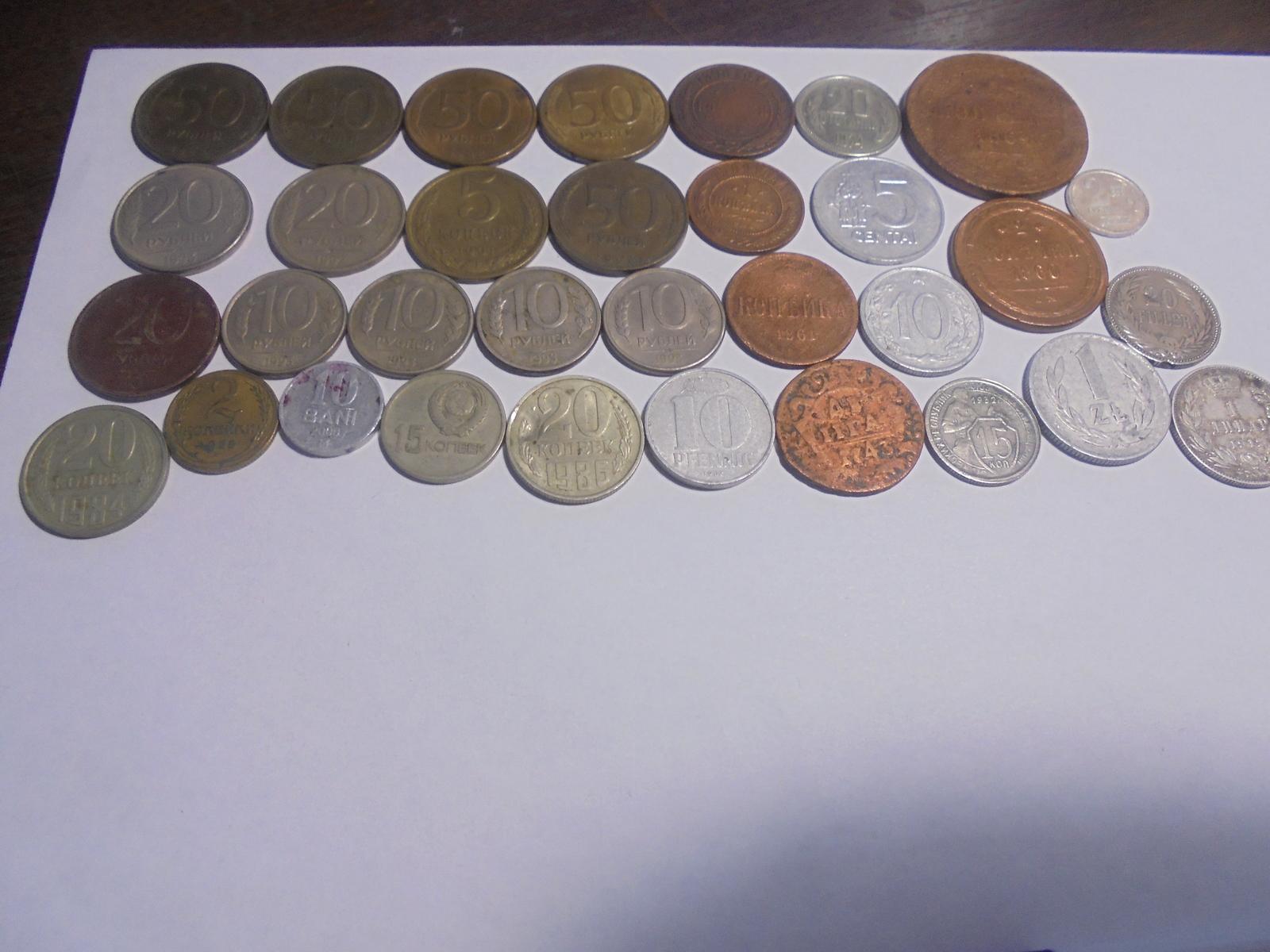 Обои старые монеты, ссср, Советские юбилейные монеты, рубли. Разное foto 8