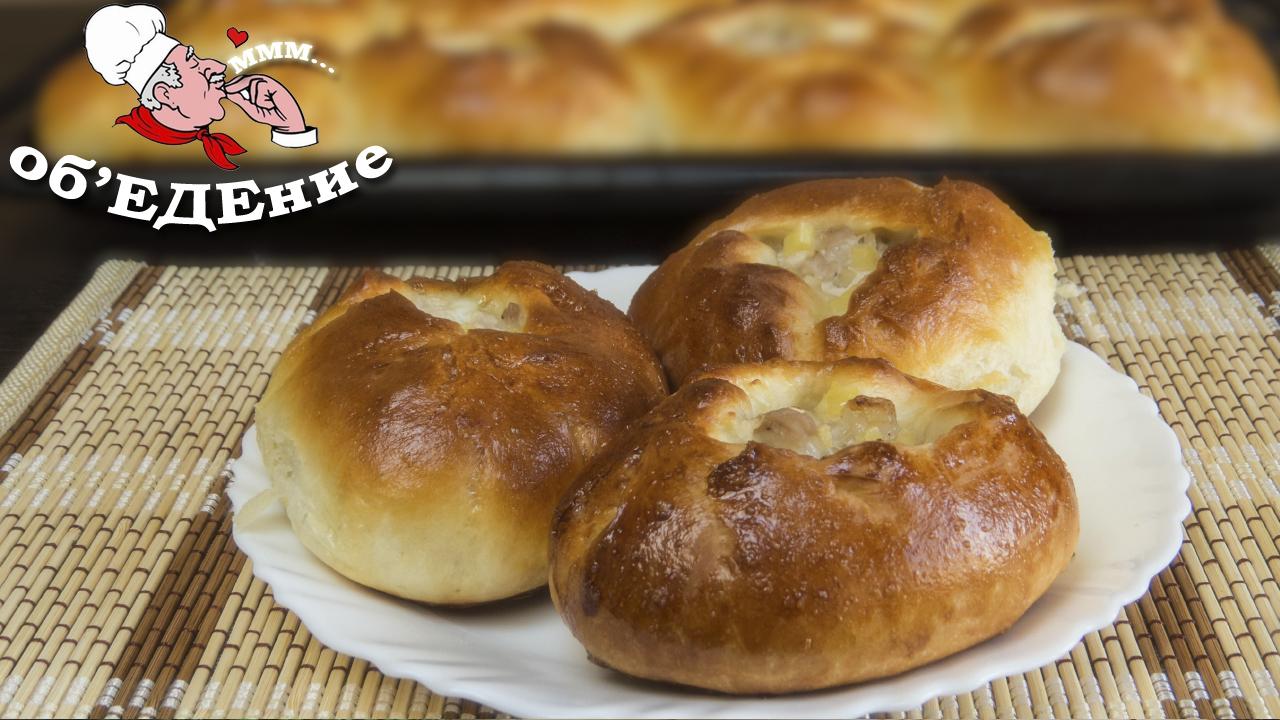 пирожки курники рецепт с фото