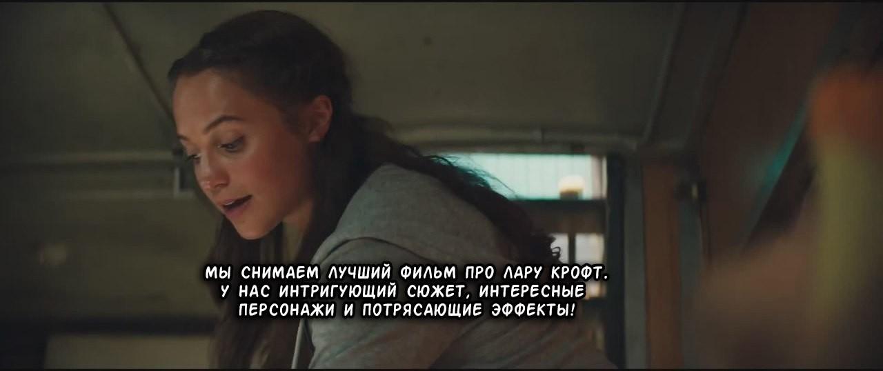 Ребекке Крескофф Делают Шикарный Куннилингус – Жеребец (2009)