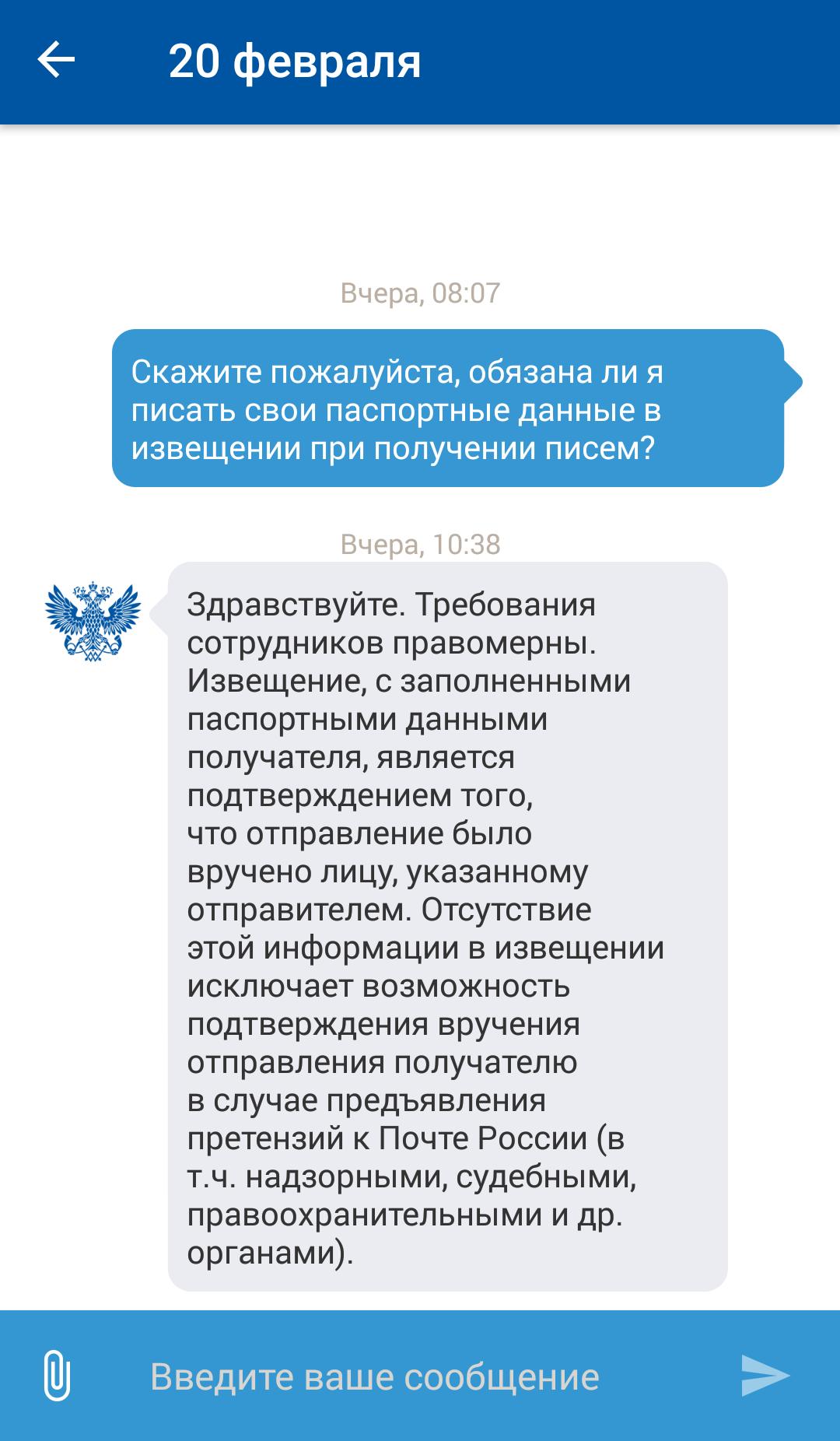 Иосифу кобзону послать письмо почтой росси