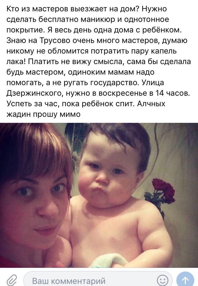 ginekologicheskiy-skritaya-pokazat-chetko-kak-nuzhno-trahatsya
