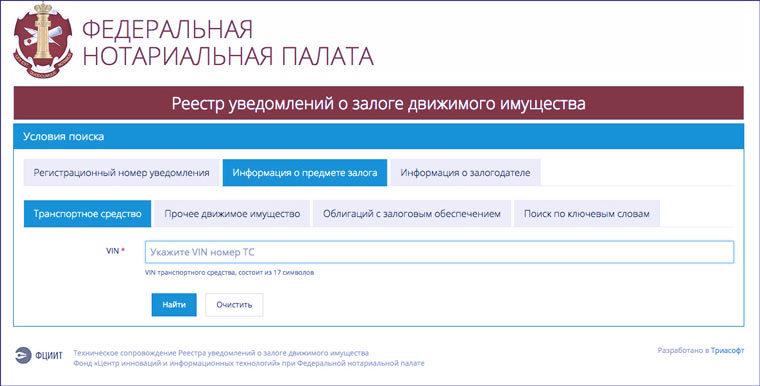 банк кредиты нерезидентам рф
