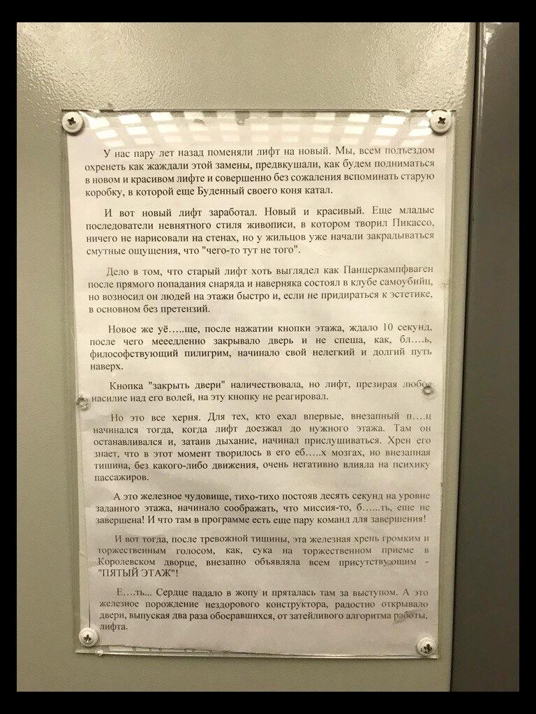 Секс в лифте с незнакомыми людьми