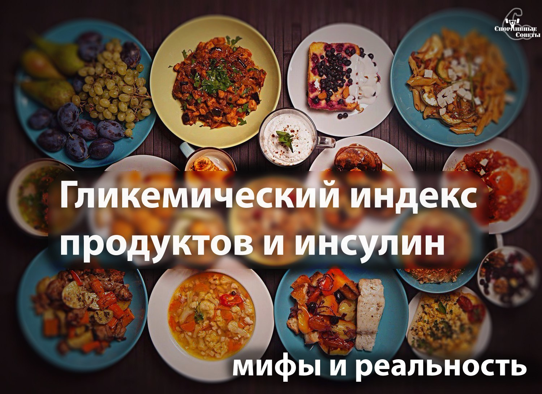 Ешьте эти 10 продуктов, и у вас никогда не будет целлюлита