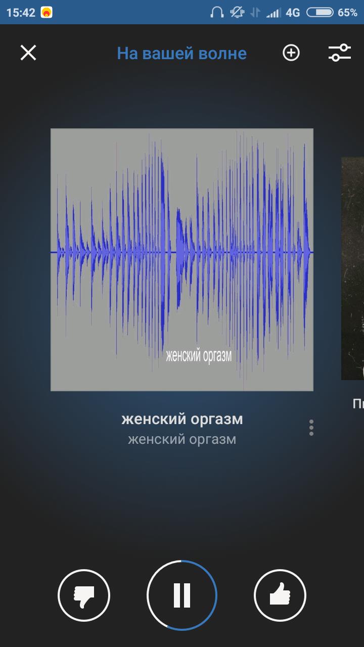 zrelih-vetnamskih-zhenskiy-orgazm-v-zhivuyu-doktora