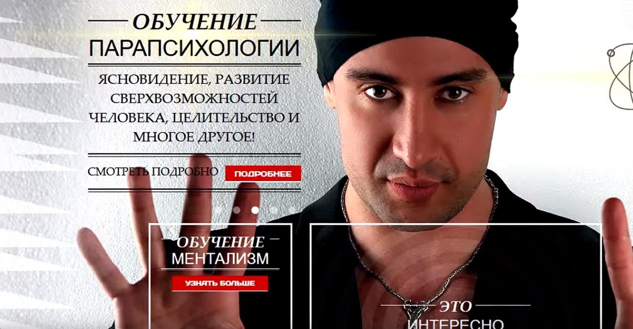 Алексеевки выебли вместе связанную жертву
