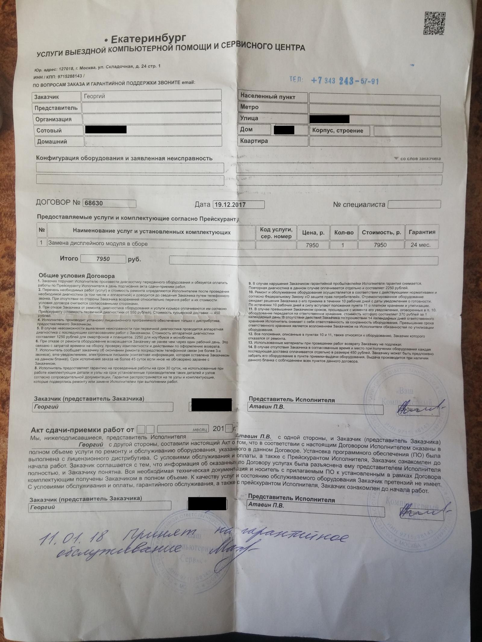 База данных водительских удостоверений гибдд