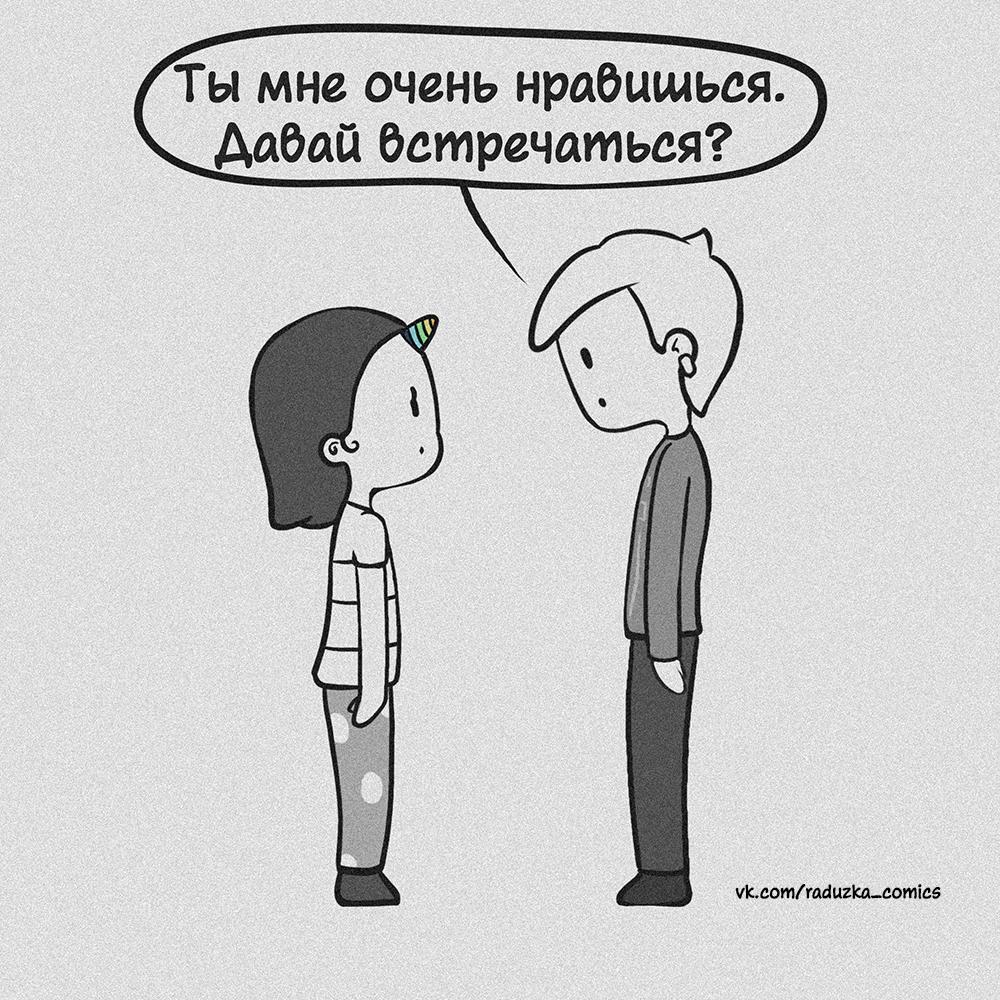 Комикс гуф негры