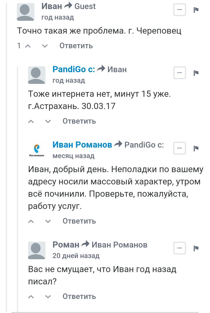 Романов.реклама.интернет-реклама маркетинговый анализ сайта проекта требование