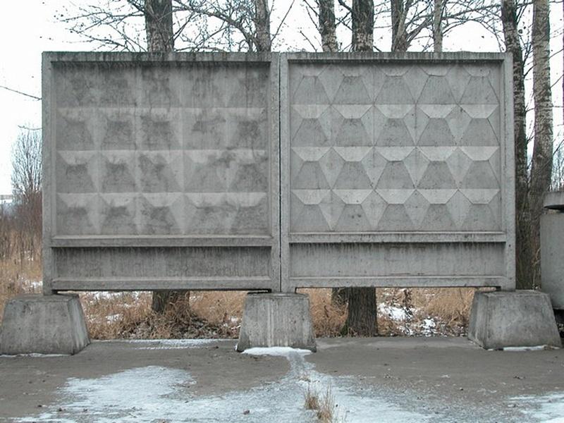 Ссср бетон фбс блоки из керамзитобетона