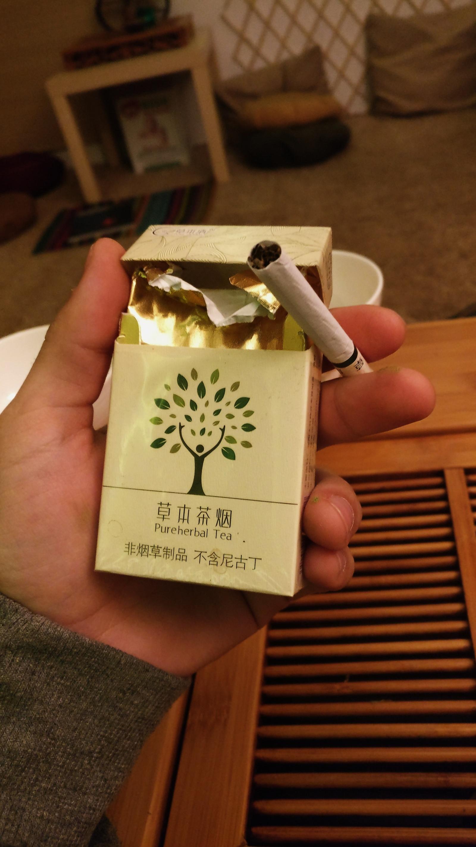 Китайские сигареты с чаем купить научно исследовательский институт табака махорки и табачных изделий