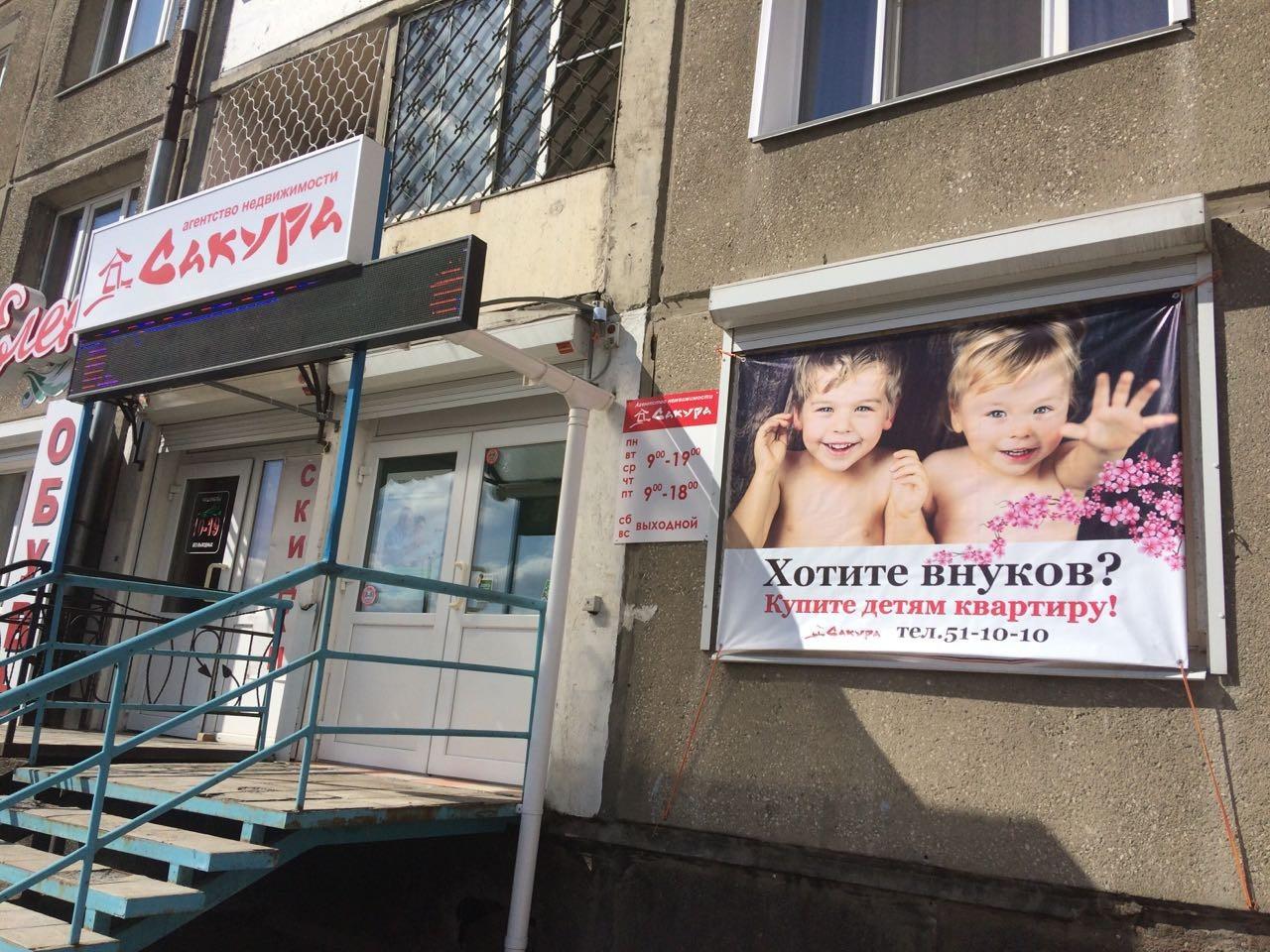 elita-rossiya-hvatit-uchitsya-pora-ebatsya-foto