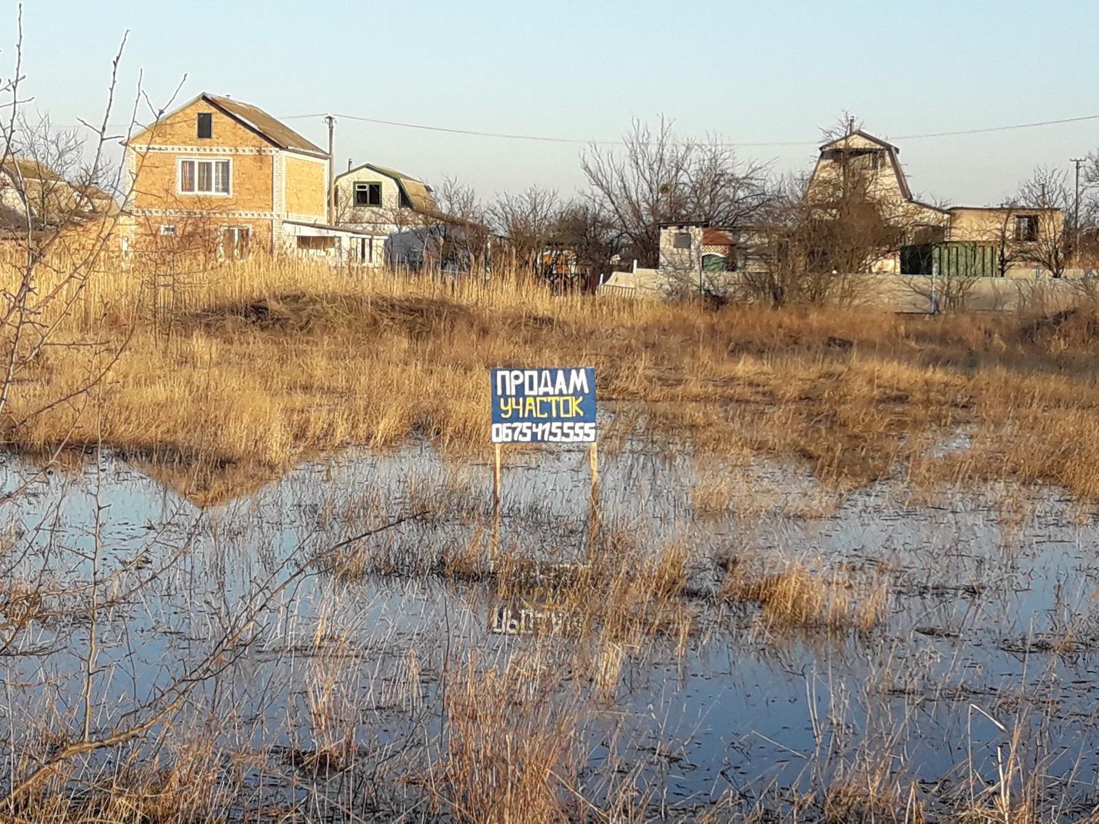 Продам озеро.