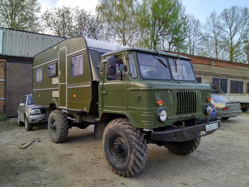 Как сделать дом на колесах из Газ-66 и кемпера грузовик