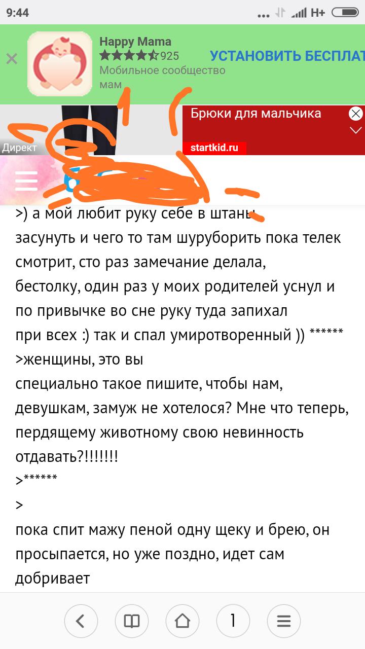 porno-kak-rastyanut-anus-chtobi-ruka-vhodila-beloy