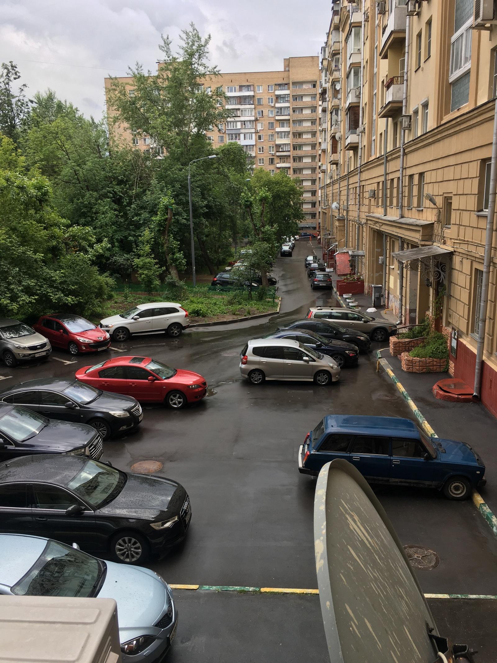 Москва потратит на дворы и парковки 20 млрд рублей