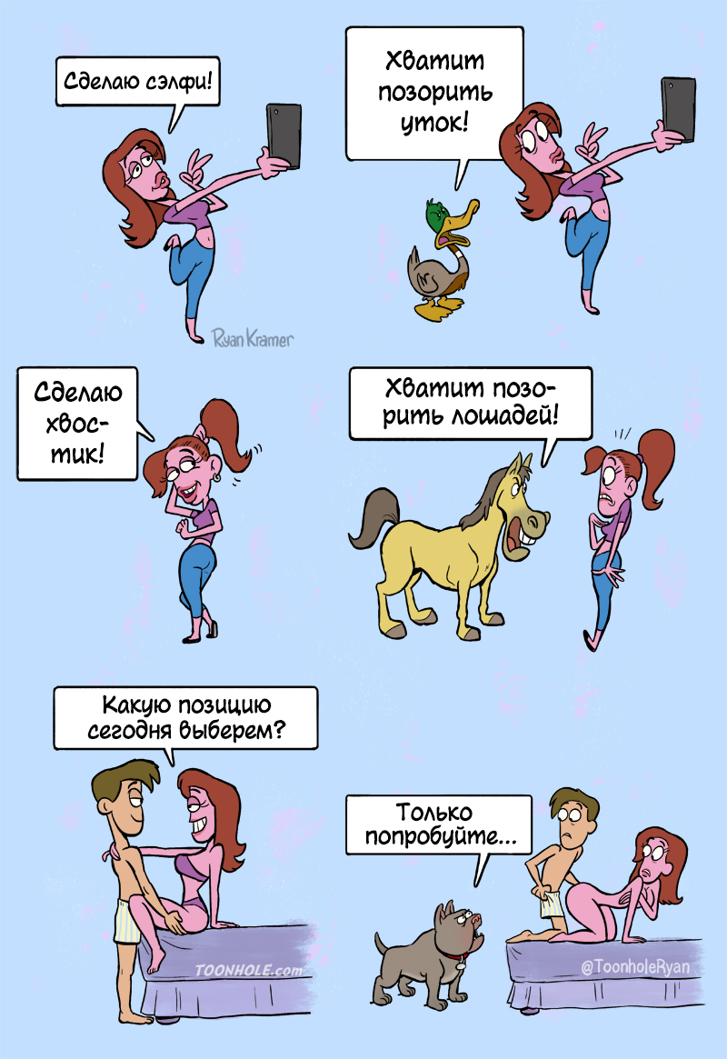 Style цвет текст