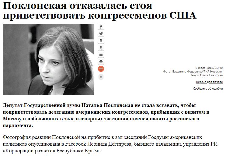 Депутат сосет хуй видео — photo 11