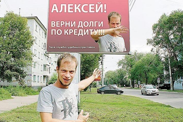 Алексей верни долги по кредиту срок давности кредитной задолженности для списания