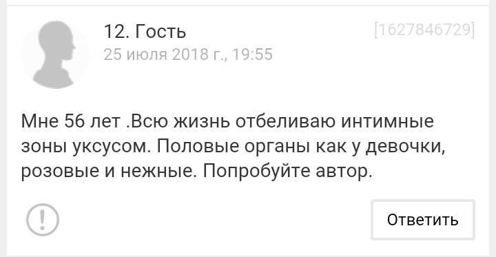 kontakte-intimniy-sok-u-zhenshin-video-spyashey