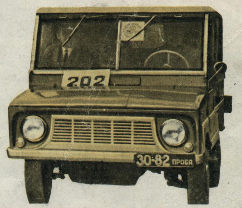 ЛуАЗ-969. История создания советского внедорожника ЛуАЗ969М, ЛуМЗ969В, ЛуАЗ969, ЛуАЗ1302, ЗАЗ969, выпуск, ЛуАЗ969А, выпускался, автомобилей, двигателем, мощностью, автомобиля, только, автомобиль, Луцкий, автозавод, модификации, более, образцы, опытные