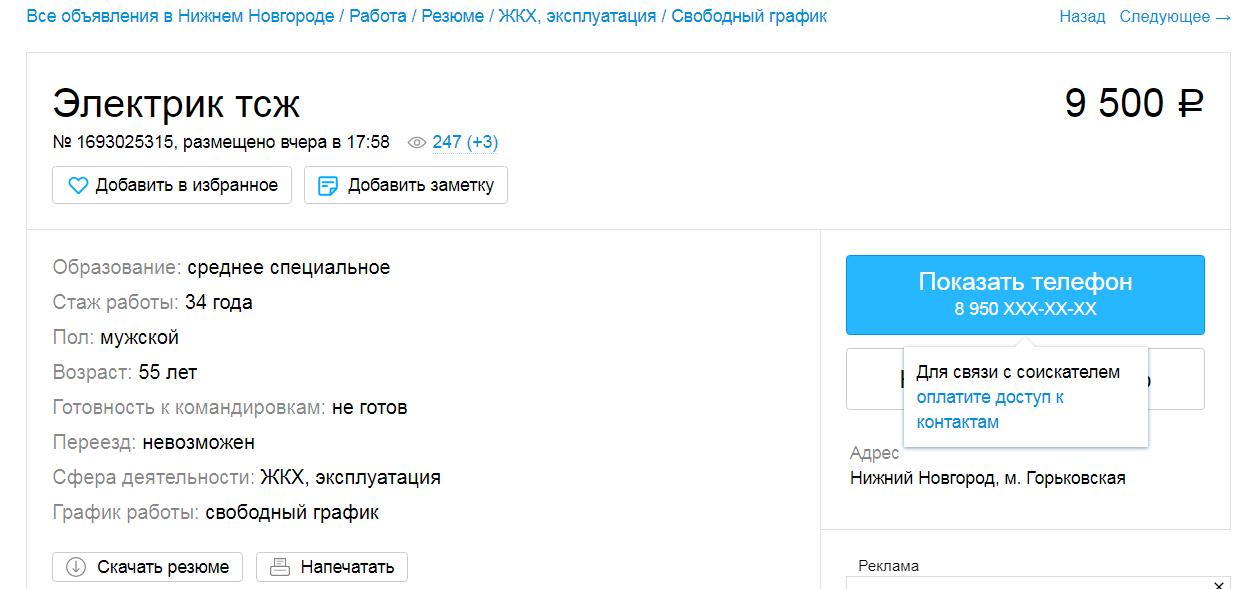 Проживаю в чернобыльской зоне с правом на отселения буду ли я платить транспортный налог