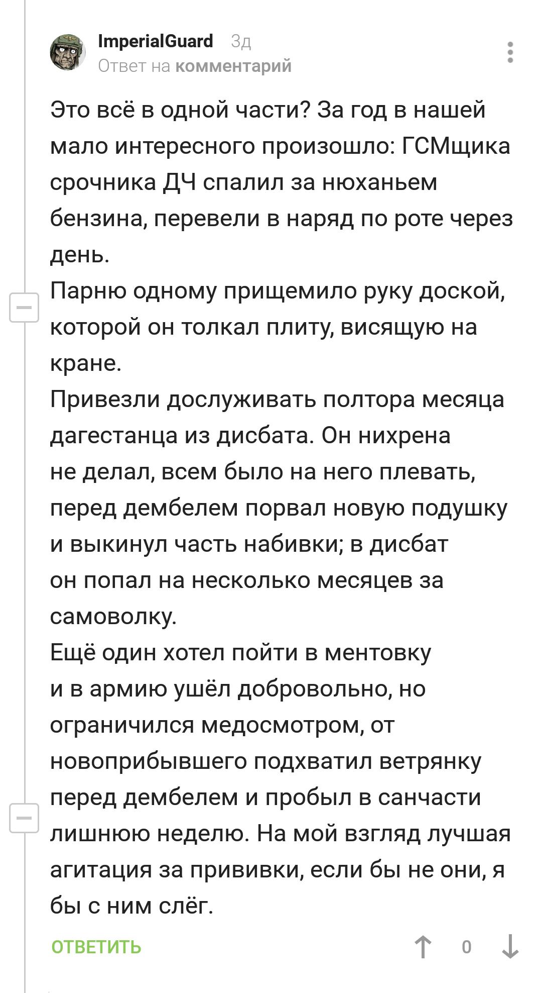 Русское гей порно молодые мальчики