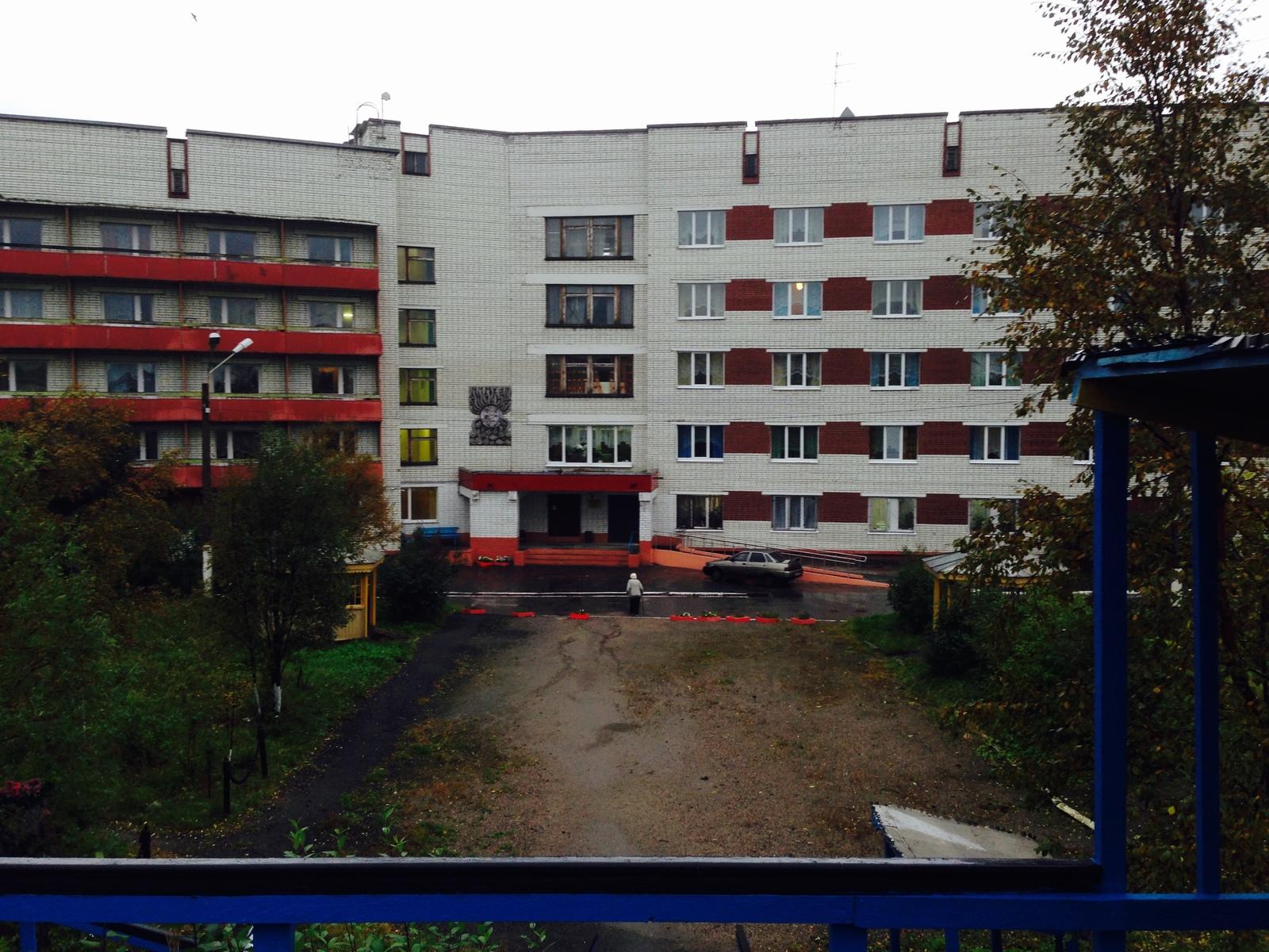 Налогообложение частного дома престарелых дом престарелых станица луганская