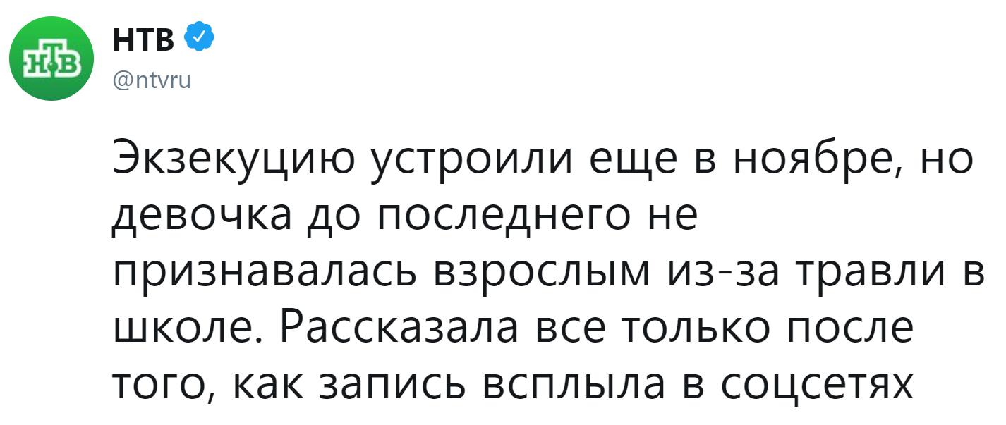 film-dolina-devushka-dala-vsey-tolpe-britiy
