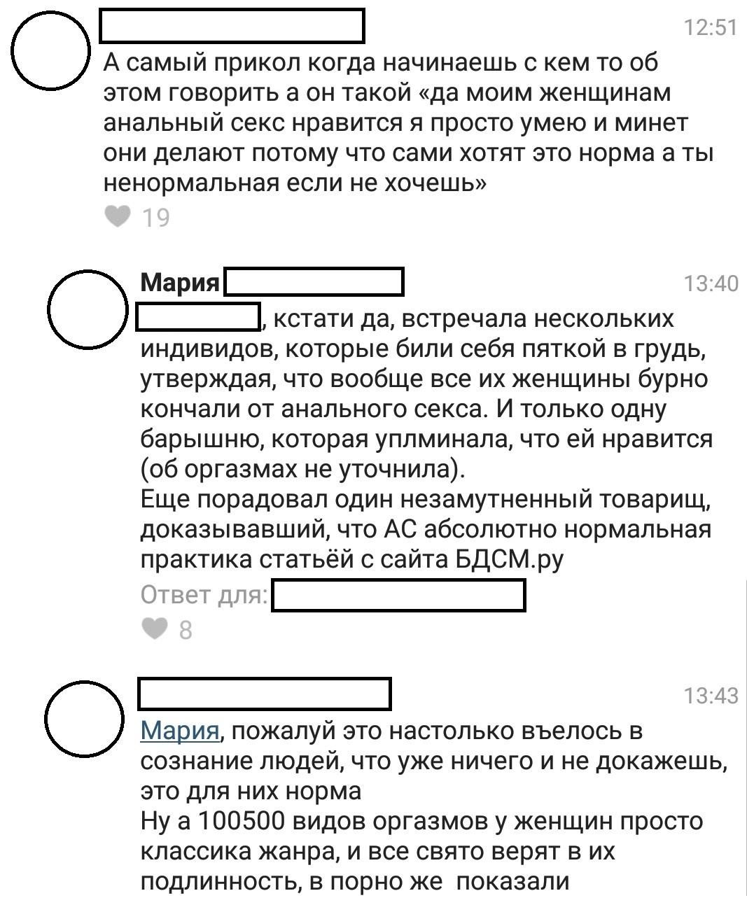 zhenshin-okruglimi-lyubovnik-predlozhil-analniy-seks-ya-v-isterike-devushka-zastavlyayut
