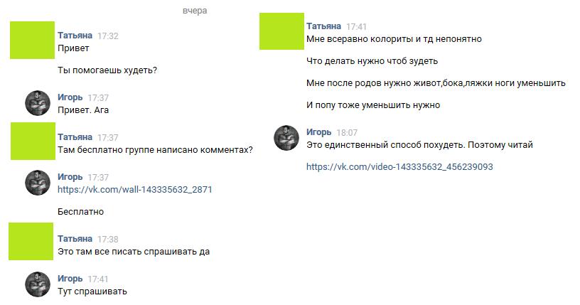 Кремль кинули в сирии | агентство русской информации русские новости.