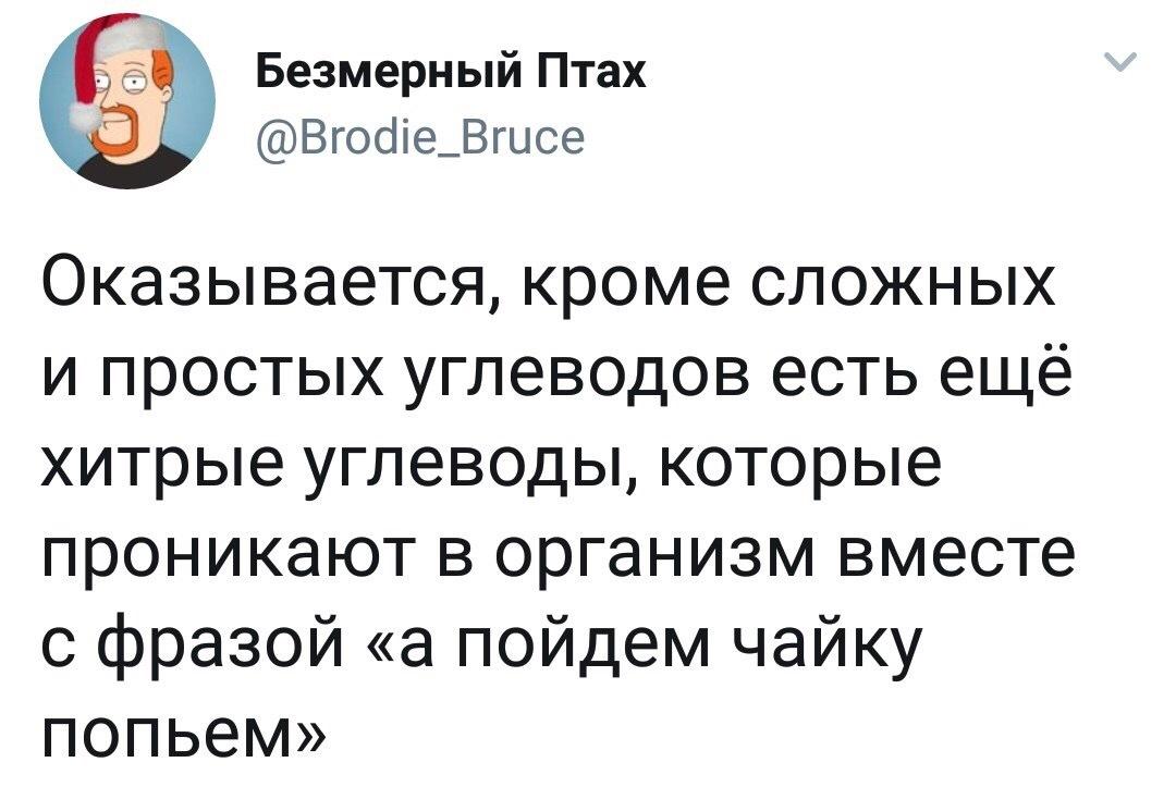 telochka-konchila-s-videleniem-pikap-erik-s-druzyami-porno