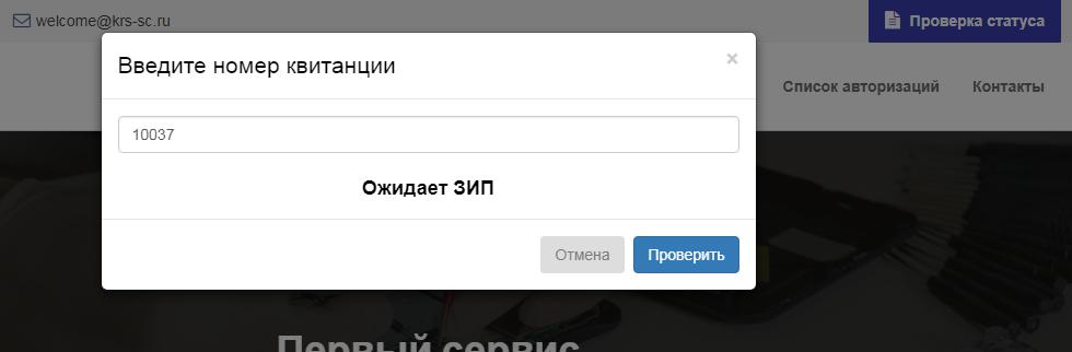 микрозайм метро севастопольское связь банк дает ли кредит