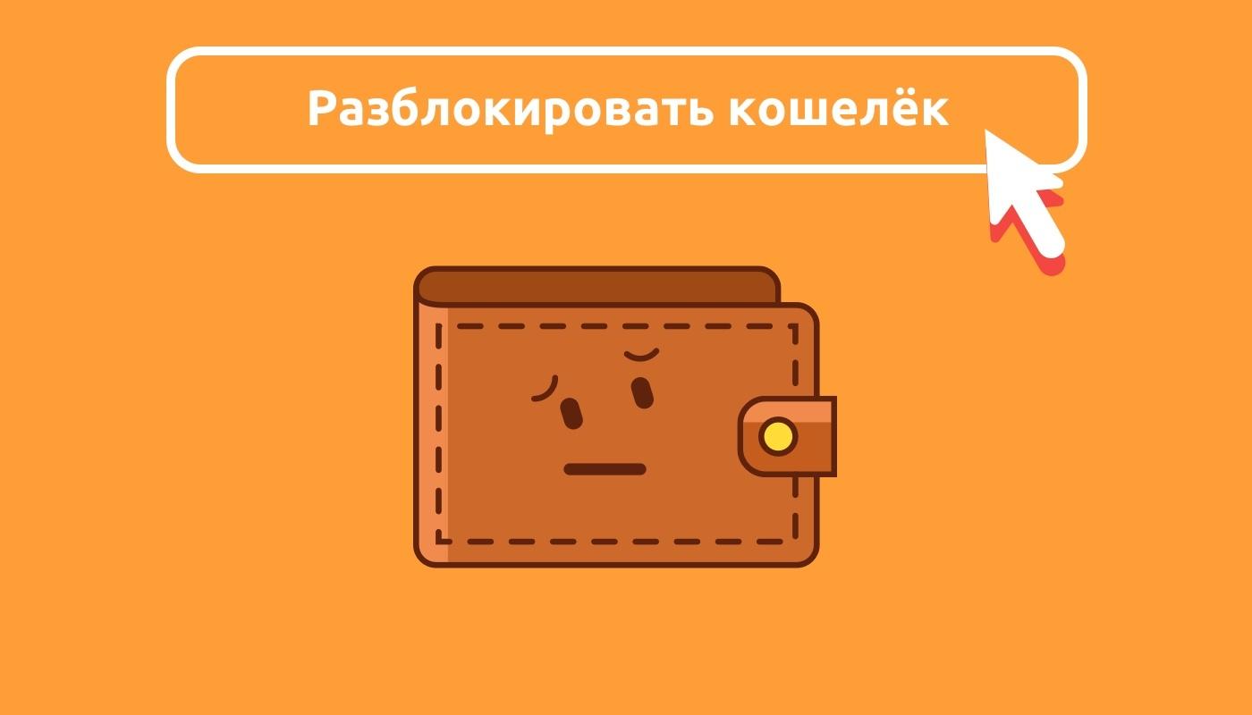 деньги по паспорту без проверок онлайн на кошелек