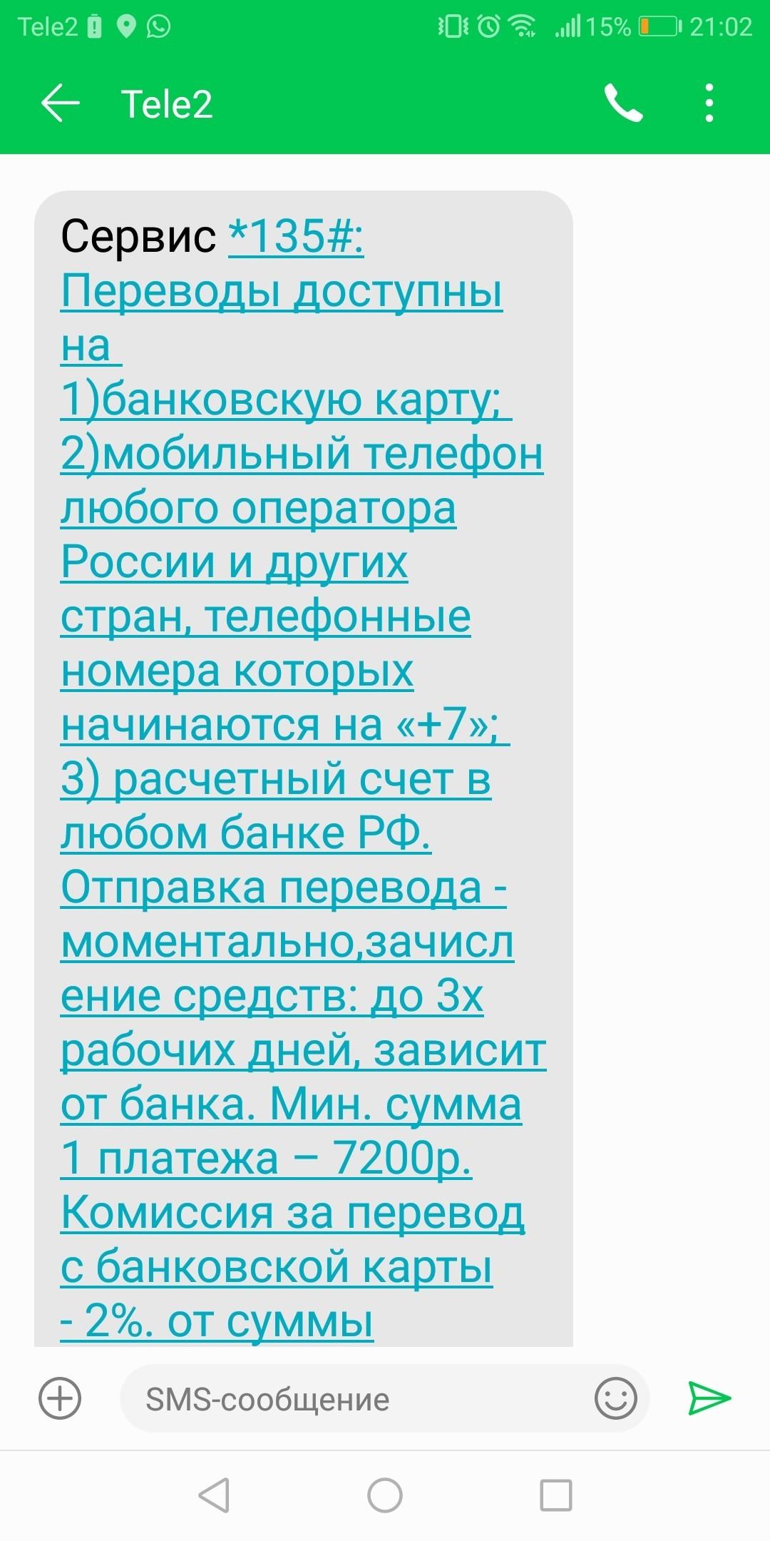 реквизиты сбербанка г москва бик 044525225