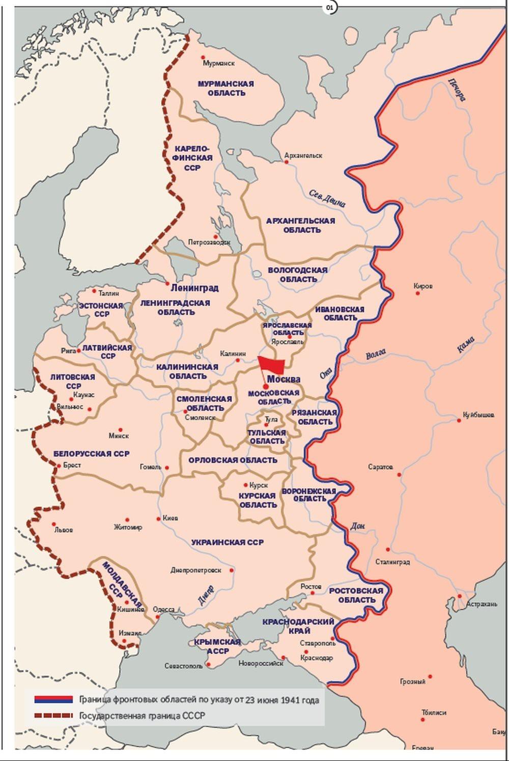 карта смоленской области 1942 года