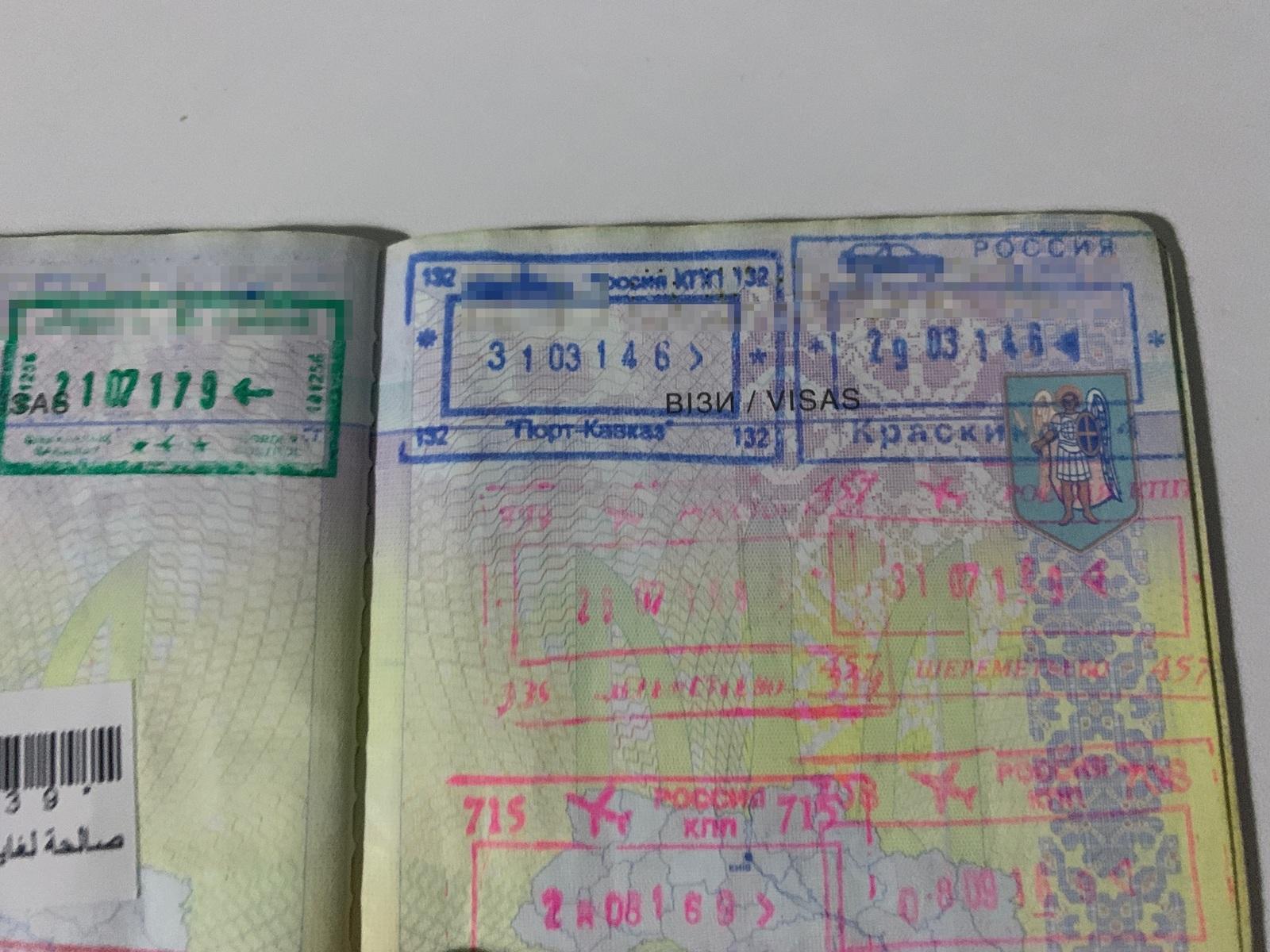 Документы обязательные для загранпаспорта