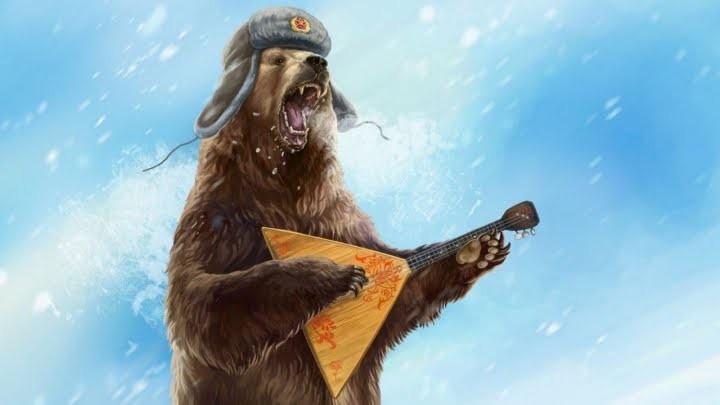 медведь аппарат