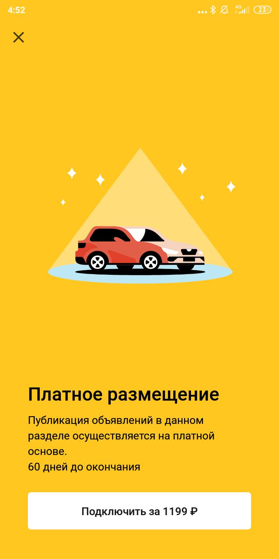 Авто ру деньги как проверить машину на кредит или залог и угон