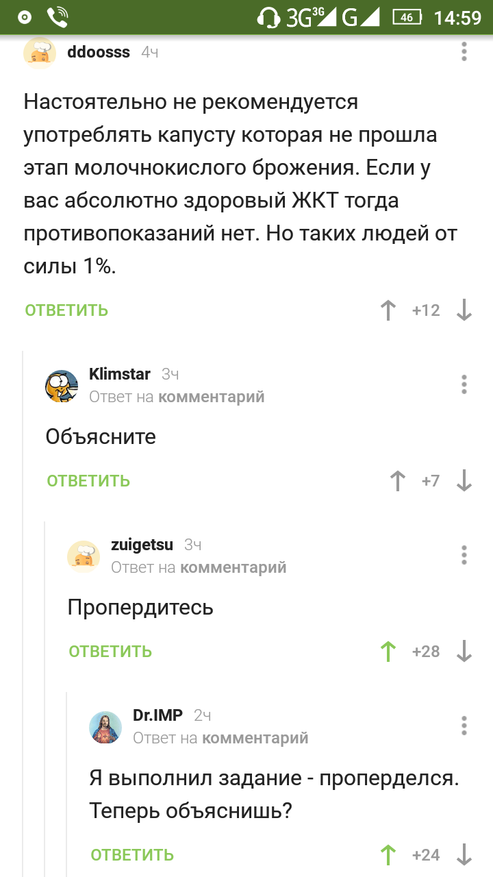 Хоме кредит казахстан