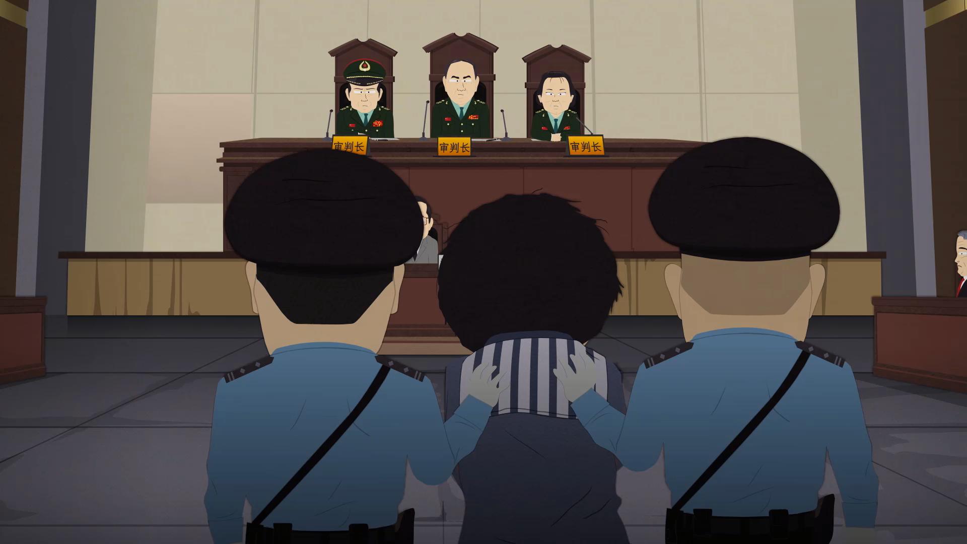 South park зачем инвестировать деньги взять кредит 1800000 в сбербанке