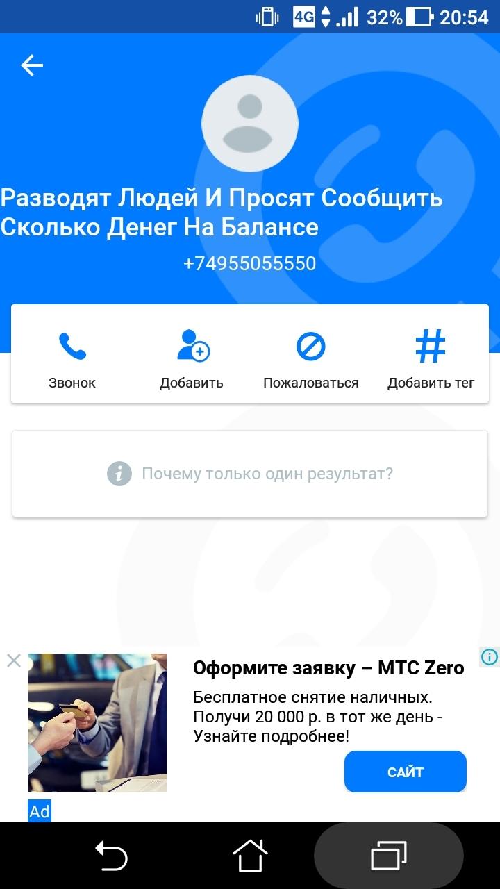 Otp bank кредит онлайн