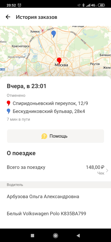 карта метро москвы 2020 крупно с расчетом времени яндекс где взять кредит с плохой кредитной историей и просрочками в москве срочно без посредников отзывы
