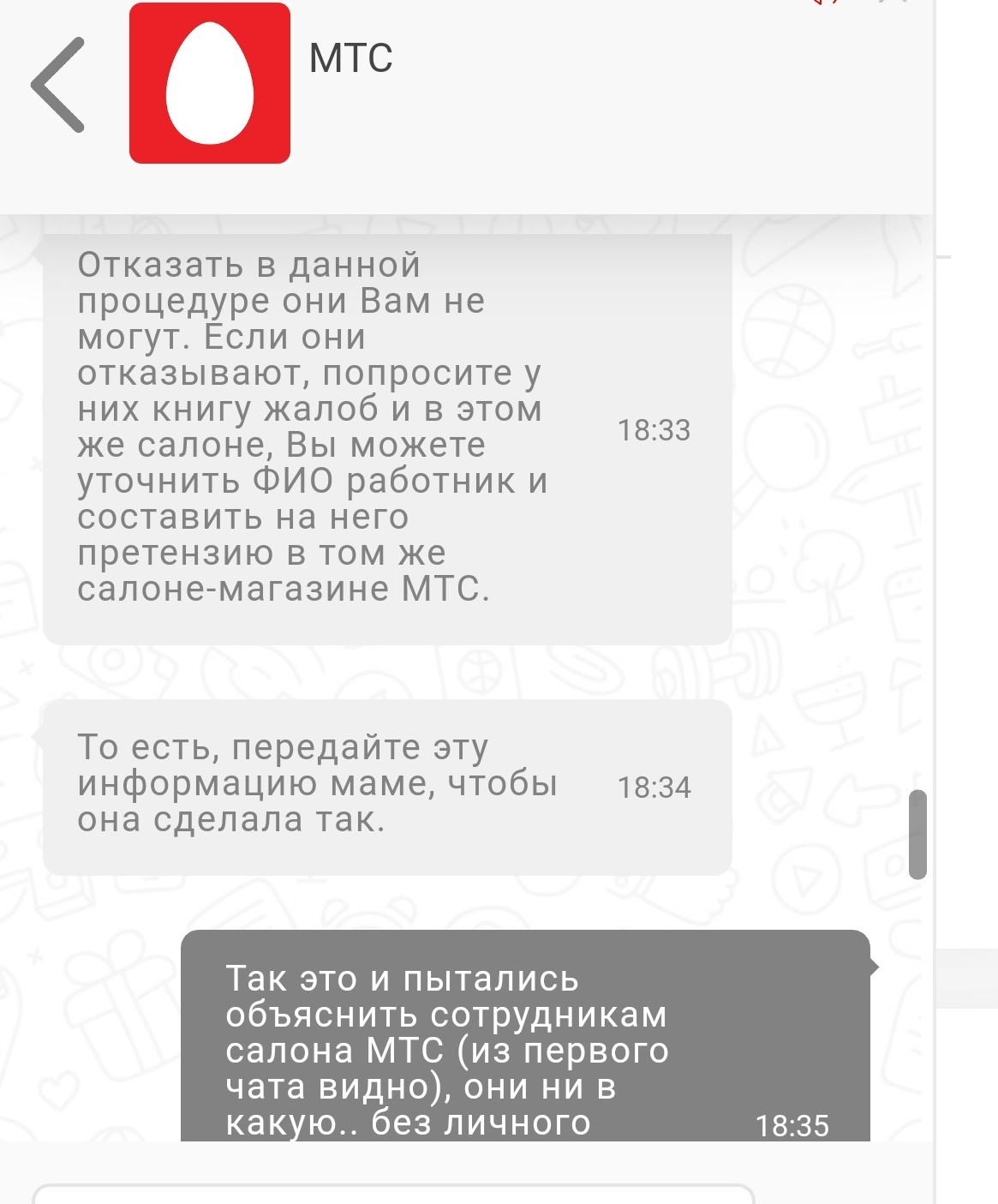 займы денег онлайн переводы