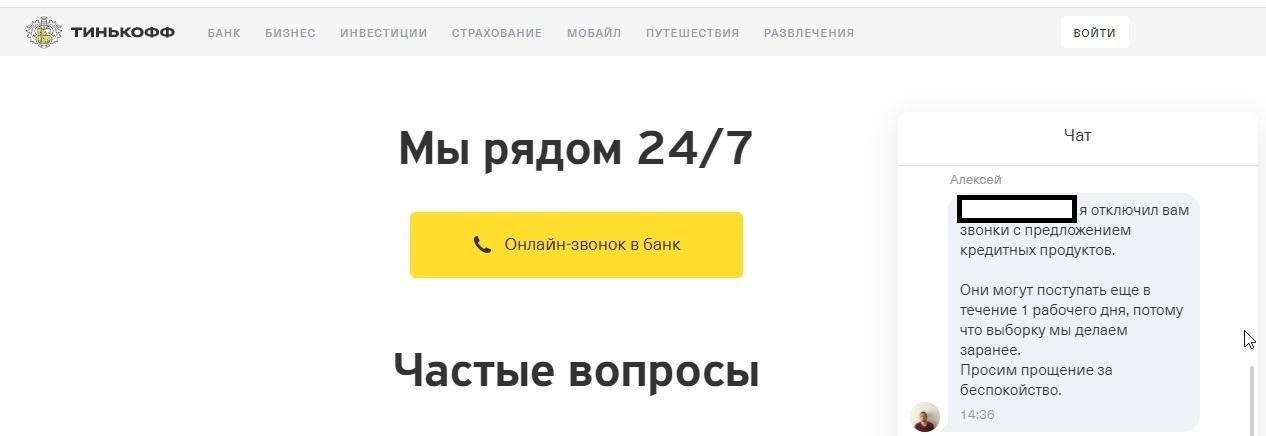 Совкомбанк кредитная карта онлайн заявка оформить халва