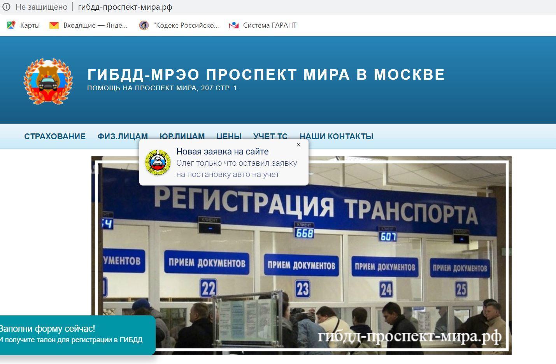 мрэо гибдд пенза официальный сайт режим работы постановка на учет займ под залог птс в новосибирске realmotors-nn.ru