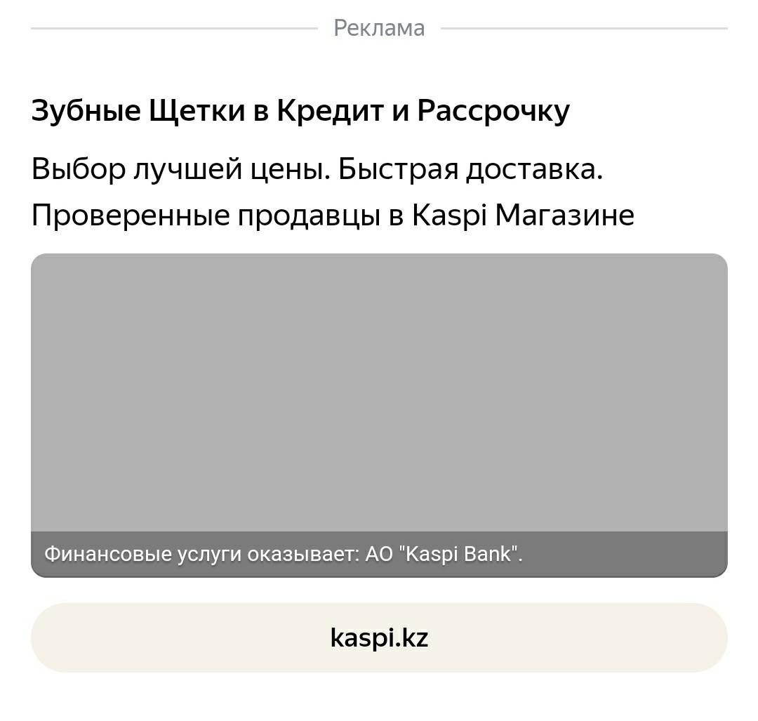 каспий банк кредиты узнать сбербанк отзывы клиентов по ипотеке 2020