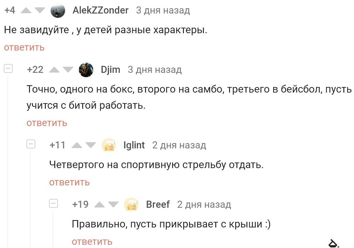 https://cs9.pikabu.ru/post_img/big/2020/02/18/5/1582011719131112289.jpg