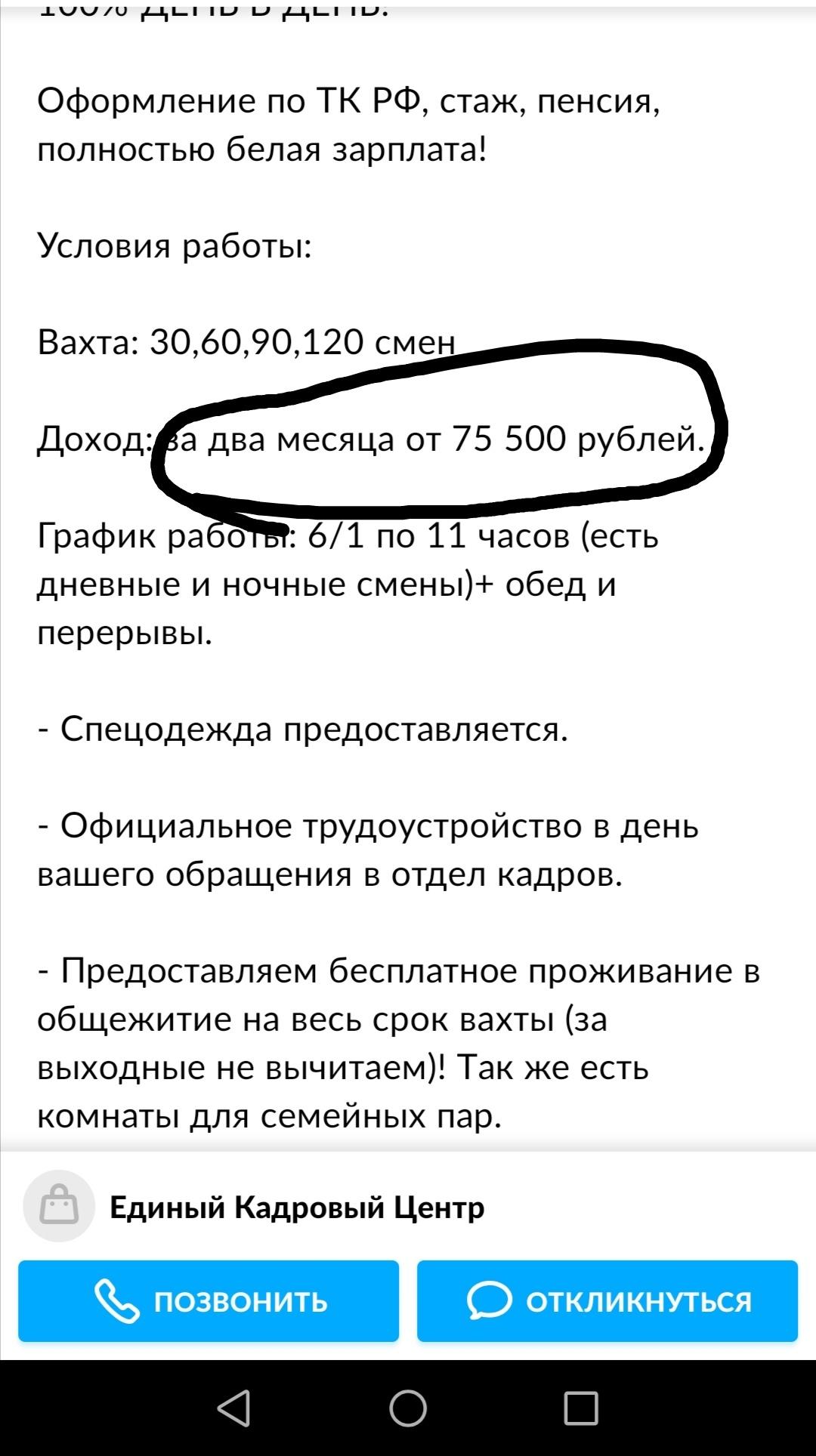Работа для девушки в москве вахтой модели вязания на спицах описание работы